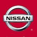 Carlock Nissan of Jackson logo