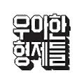 Woowa Brothers logo