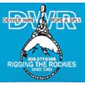 Denver Wire Rope & Supply logo
