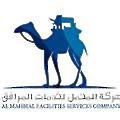 Al Mahmal