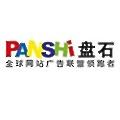Panshi