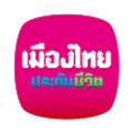 Muang Thai Life Assurance logo