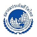 The Thai Life Assurance Association