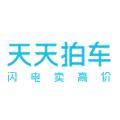 Tiantian Paiche logo
