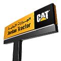 Jordan Tractor & Equipment logo