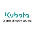 Siam Kubota logo