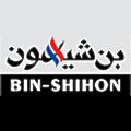 Bin-Shihon Group