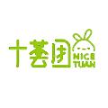 Nice Tuan logo