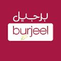 Burjeel Hospital logo