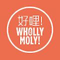 Wholly Moly!