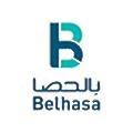Belhasa International logo