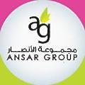 Ansar Group of Companies