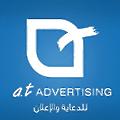 a.t Advertising logo