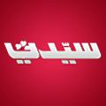 Sayidaty logo