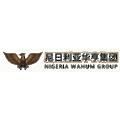 Wahum logo