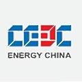 China Energy Engineering Group