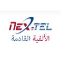Nextel logo