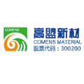 Beijing Gaomeng New Materials logo