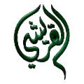 Ali Zaid Al-Quraishi & Brothers