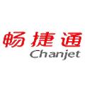 Chanjet Information Technology logo
