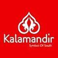 Kalamandir logo
