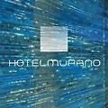 Hotel Murano logo